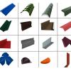 Комплектующие для металлической кровли и фасада